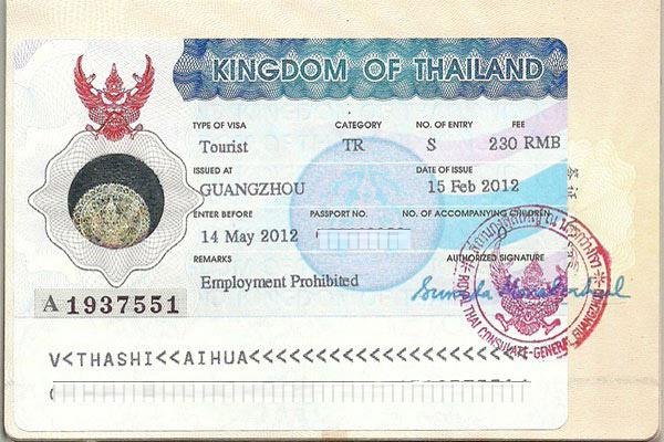 ویزای توریستی تایلند